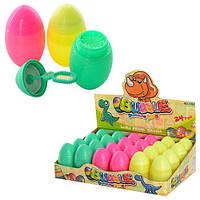 Мыльные пузыри «Яйцо»1080