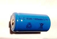 Аккумулятор Li-Ion 3.7V 16340