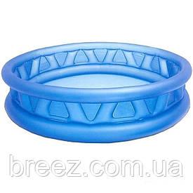Детский надувной бассейн Intex 58431 Летающая тарелка 188 х 46 см