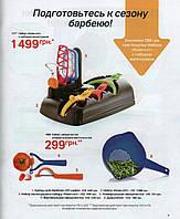 Набор овощечисток и сырорезки Клик-сэт с набором аксессуаров