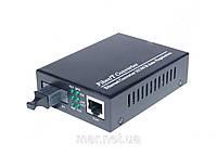 Медиаконвертер MC-A-0,1-1SM-1550