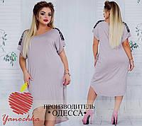 Женское свободное платье с пайетками по колено с поясом. Ткань: вискоза. Размер: 42-44,46-48,50-52,54-56.