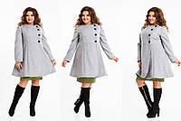 Пальто женское Клеш Большой размер