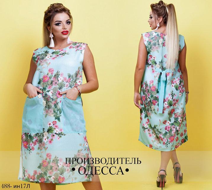 ae539313978 Летнее платье большого размера  продажа