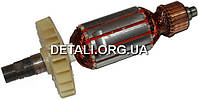 Якорь фрезер Элпром ЭМФ-1550 ( 180*41 цанга 15)