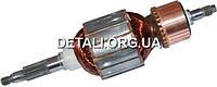 Якорь отбойный молоток Bosch GSH 11 VC оригинал 1614011120 ( 207*54 8-з прямо)