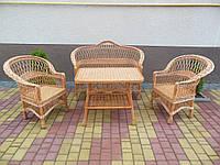 Плетеная мебель из лозы ( комплект)