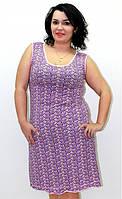Домашнее платье, ночная сорочка из вискозы, батальные размеры. Розница, опт в Украине. Разные цвета и размеры