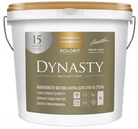 Краска интерьерная шелковисто-матовая Kolorit Dynasty Белая 4,5л