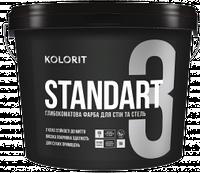 Краска интерьерная глубокоматовая Kolorit Standart 3 Белая 4,5л