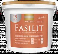 Краска фасадная матовая силиконовая Kolorit Fasilit Белая 9л