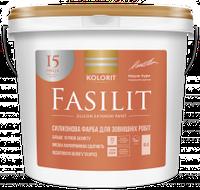 Краска фасадная матовая силиконовая Kolorit Fasilit Белая 4,5л