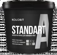 Краска фасадная акрилатная Kolorit Standart А Белая 4,5л