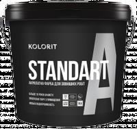 Краска фасадная акрилатная Kolorit Standart А Белая 9л