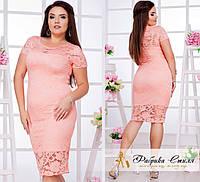 Платье трикотажное облегающее декорировано гипюром