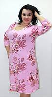 Ночная сорочка, ночная рубашка, красивая домашняя одежда для дома, размеры батал. Розница, опт в Украине.