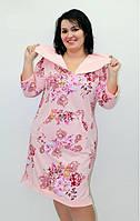 Красивое яркое домашнее женское платье, домашний трикотаж. Разные цвета,размеры батал. Розница, опт в Украине.