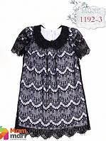 Шикарное платье MONE 1192-3 с французским кружевом, цвет черный