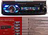 Автомагнитола Pioneer 1091 MP3, USB+MicroSD, AUX, FM