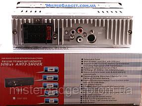 Автомагнитола Pioneer 1091 MP3, USB+MicroSD, AUX, FM, фото 3