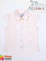 Блузка школьная для девочки MONE 1550-1, цвет молочный
