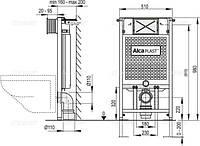 Модуль инсталляция ALCAPLAST для подвесных унитазов