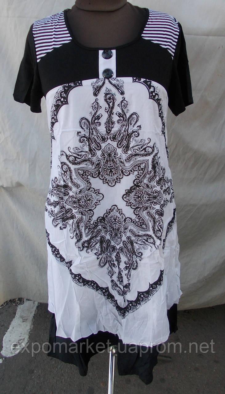 Платье женское летнее - котон