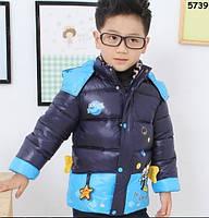 """Зимняя куртка """"Рыбка"""" для мальчика. 90 см, фото 1"""