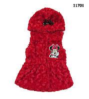 Меховая жилетка Minnie Mouse для девочки. 12, 18 мес, 2 года. Маломерная