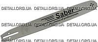 "Шина 16"" (40 см) Saber шаг 3/8 толщина 1,3 для цепи 56/57 звеньев"