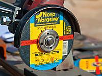 Круг обрезной Novo Abrasive 125х1,2