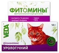 Фитомины для профилактики мочекаменной болезни и урологического синдрома у котов, 100 табл., Веда