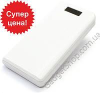 Повербанк Remax Proda PowerBank 30000mah, внешний аккумулятор