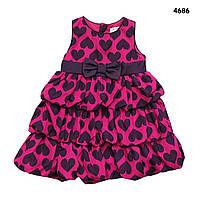 Нарядное платье для девочки. 2, 3 года