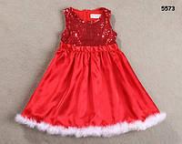 Нарядное атласное платье для девочки. 120 см