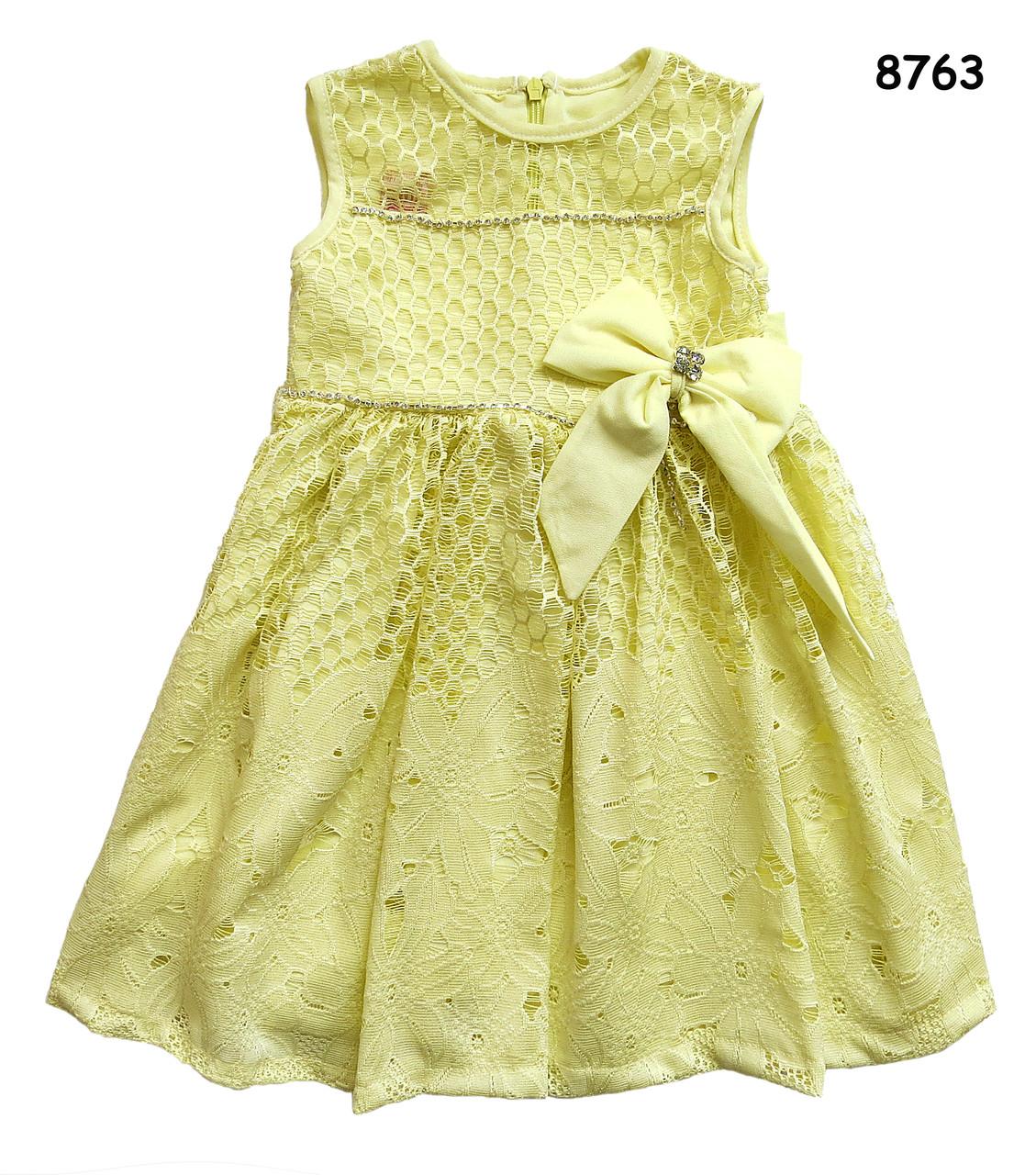 Нарядное платье 2 года выкройка фото 105