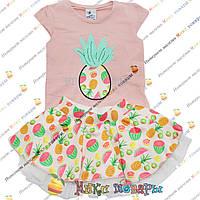 Детский костюм цвета пудра для малышей от 1 до 5 лет (4097-2)