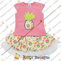 Розовый костюм с юбкой для малышей от 1 до 5 лет (4097-3)