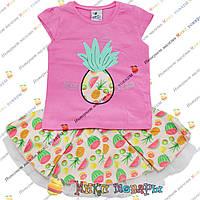 Костюм с юбкой кораллового цвета для малышей от 1 до 5 лет (4097-4)