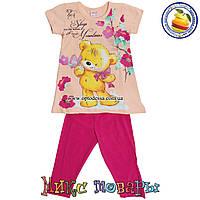 Детский летний костюм цвета пудра для девочки от 2 до 5 лет (4357-2)