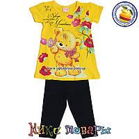 Костюм с жёлтой футболкой для девочки от 2 до 5 лет (4357-5)