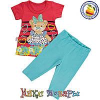 Летний костюм с бриджами для малышей Размеры: 74-80-86-92 см (5475-5)
