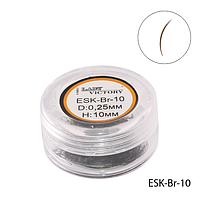 Ресницы в банках ESK-Br-10 цветные (диаметр: 0,25 мм, длина: 10 мм, цвет коричневый),