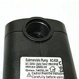 Фонтан со светодиодной подсветкой, 28Вт, фото 5
