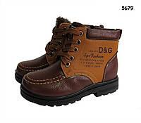 Зимние ботинки для мальчика. р. 29, 31, 33, 34, 35, 36, 37