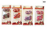 Набор заколок и резинок Minnie Mouse