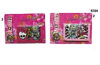 Набор Monster High для девочки: часы и кошелек