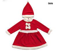 Новогоднее платье с шапочкой для девочки. 95 см