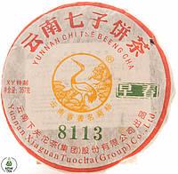 Чай Шен пуэр (Пу Эр) Ся Гуань «Ранняя Весна 8113» 2011 г, 357 г (50 грамм)