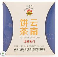 Чай Шен пуэр (Пу Эр) Ся Гуань «Бао Янь» 2014 г, 125 г (50 грамм)